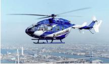 Kawasaki BK117B2 helicopters